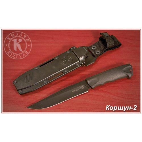 Нож Коршун-2 (эластрон) пластиковый чехол