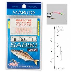 Сабик Maruto 003 Skin