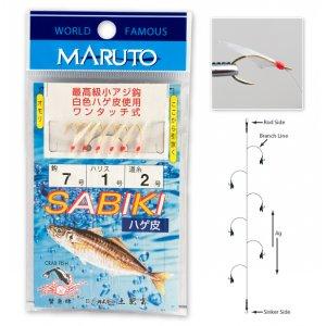 Сабик Maruto 004 Fish Skin