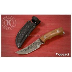 Нож Гюрза -2 (дерево-орех) рис. на клинке