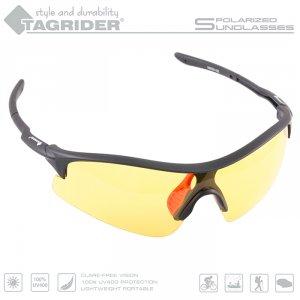 Очки поляризационные Tagrider в чехле N11-3 Yellow