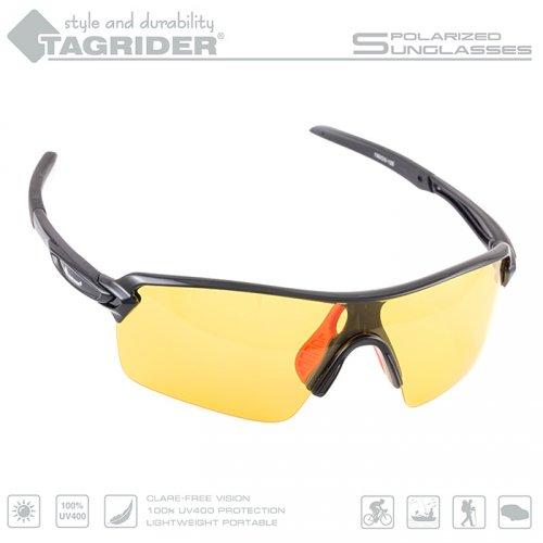 Очки поляризационные Tagrider в чехле N16-3 Yellow