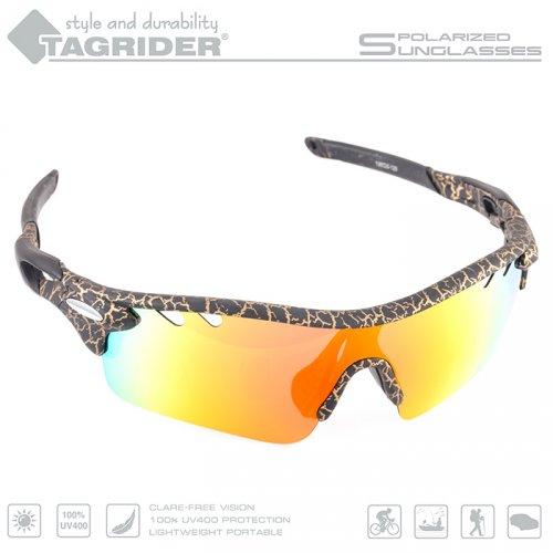 Очки поляризационные Tagrider в чехле N17-45 Gold Red Mirror