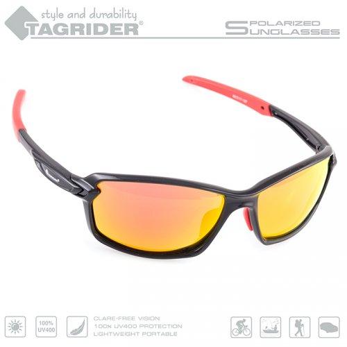 Очки поляризационные Tagrider в чехле N20-45 Gold Red Mirror