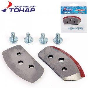 Ножи для ледобура Тонар ISEBERG-130R для V2.0 правое вращение (2 шт.)