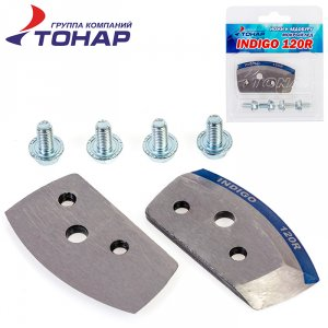 Ножи для ледобура Тонар INDIGO-120R мокрый лед правое вращение (2 шт.)