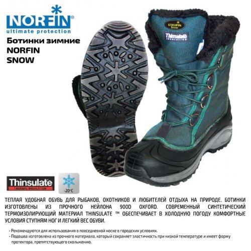 Ботинки зимние Norfin Snow