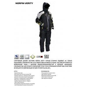Костюм демисезонный Norfin Verity Black