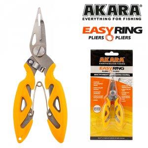 Плоскогубцы Akara Easy Ring для съема колец малые