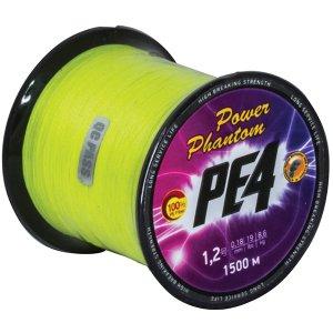 Шнур Power Phantom PE4 желтый fluo 1500м