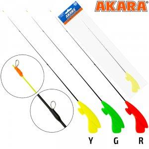 Удочка зимняя Akara RHS-Y3 жёлтая (хлыст стеклопласт безкивковый мягкий с тремя кольцами)