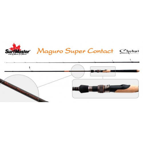 Спиннинг штекерный угольный 2 колена Surf Master 3175 Chokai Series Maguro Super Contact IM12