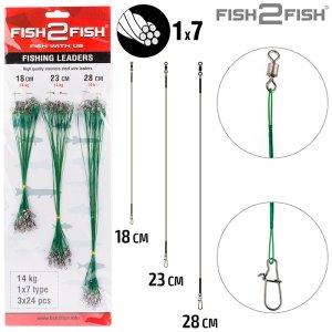 Набор поводков Fish2Fish SP17 1х7