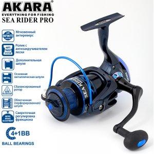 Катушка безынерционная Akara Sea Rider Pro SRFP
