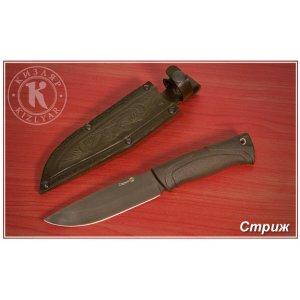 Нож Стриж (эластрон) черный