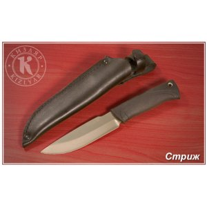 Нож Стриж (эластрон) Z90CDV18