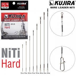 Поводок Kujira Hard никель-титан, жесткий