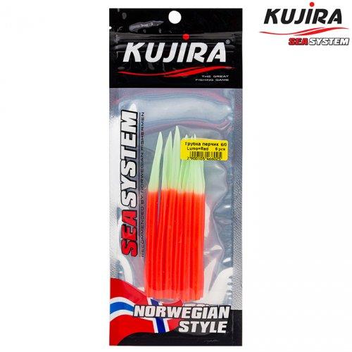 Трубка перчик Kujira G-Makk для крючков 10/0 Lumo+Red (5 шт)