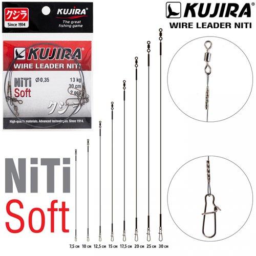 Поводок Kujira Soft никель-титан, мягкий
