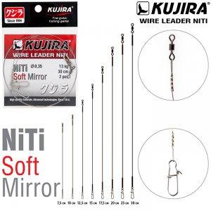 Поводок Kujira Soft Mirror никель-титан, мягкий, зеркало