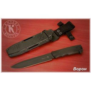Нож Ворон-3 (эластрон)