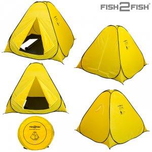 Палатка зимняя Fish 2 Fish автомат 2,0х2,0х1,5 м дно на молнии желтая