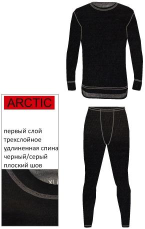 Термобельё с шерстью NordKapp Arctic 9001BR