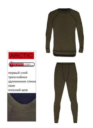 Термобелье Avi Outdoor NordKapp Arctic 904