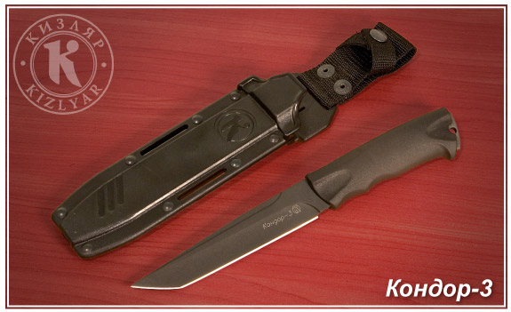 Ножи кондор 3 клейма на ноже boker 01ak74