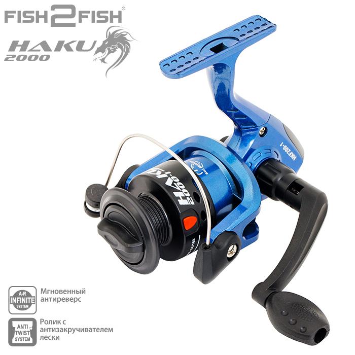 Катушка безынерционная Fish2Fish River Haku 200 1bb